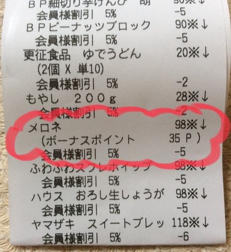 667D7F6D-477F-4C2C-B1A5-1D6D65E0F61E.jpeg
