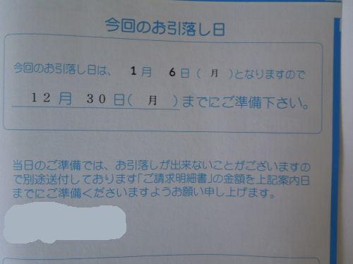 DSCN9805.JPG